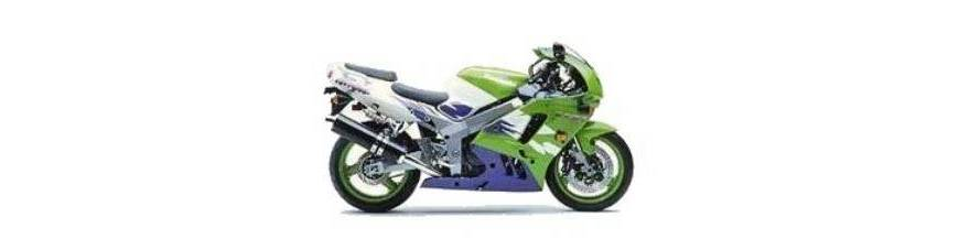 KAWASAKI ZX9R used parts