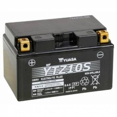 Installation and maintenance advice for Yuasa batteries